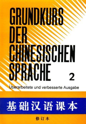 Grundkurs der chinesischen Sprache 2.: Anna Katharina Emmerich