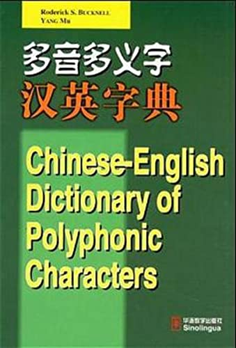 9787800526343: Chinese-English Dictionary of Polyphonic Characters