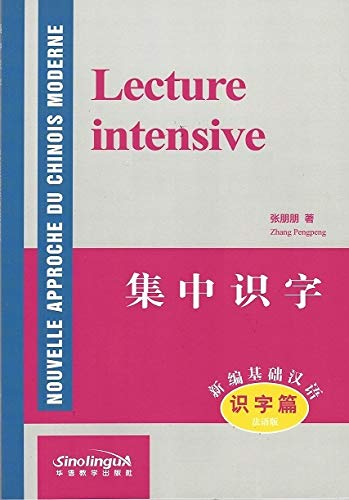 9787800528514: Lecture intensive. Nouvelle approche du chinois moderne