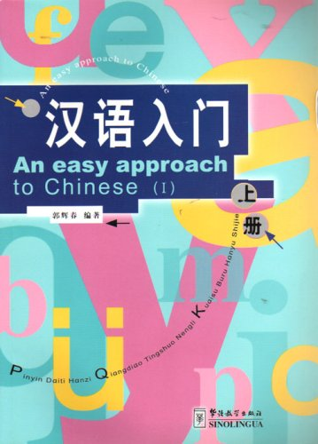 An Easy Approach to Chinese: Editor-Sisa