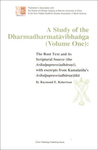 9787800579424: A Study of Dharmadharmatavibhanga