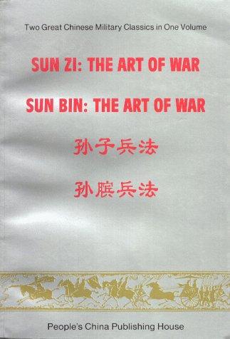 Sun Zi: The Art of War &: Sun Bin; Sun