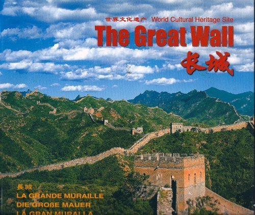9787800696732: The Great Wall