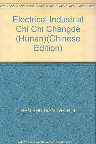 Electrical Industrial Chi Chi Changde (Hunan)(Chinese Edition): BEN SHU BIAN WEI HUI