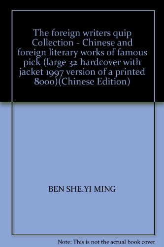 The foreign writers quip Collection - Chinese and foreign literary works of famous pick (large 32 ...