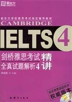 New Oriental Cambridge IELTS 4 full set: ZHOU CHENG GANG