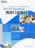 New Oriental IELTS wins by (with MP3) New Oriental Education & Technology Group's R & ...