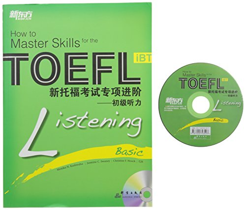 9787800809736: Primary listening-- The new TOEFL special progress (Chinese Edition)