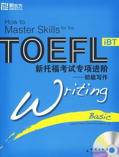 Primary writing-- The new TOEFL special progress(with CD) (Chinese Edition): zhu, mei mi er qi mei ...
