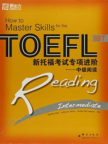 Intermediate reading-- The new TOEFL special progress (Chinese Edition): ma, mei ha er mei mi er qi...