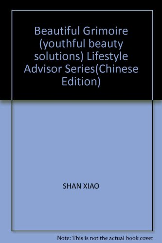 Beautiful Grimoire (youthful beauty solutions) Lifestyle Advisor Series(Chinese Edition): SHAN XIAO