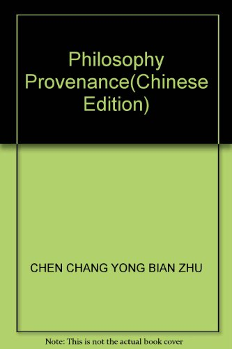 Philosophy Provenance(Chinese Edition): CHEN CHANG YONG BIAN ZHU