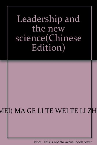 Leadership and the new science(Chinese Edition): MEI) MA GE LI TE WEI TE LI ZHU