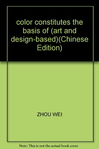 color constitutes the basis of (art and design-based)(Chinese Edition): ZHOU WEI