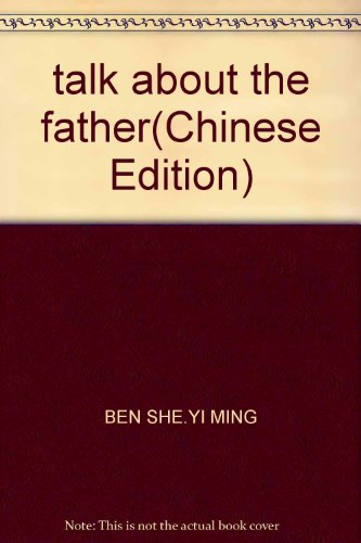 talk about the father(Chinese Edition): BEN SHE.YI MING