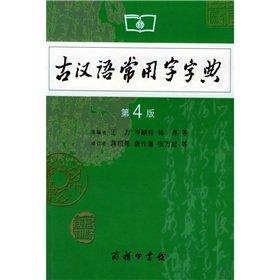 jz Education Research ] [ genuine three: LI XIAO SAN