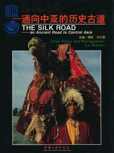 The Silk Road: An Ancient Road to: Liu Wenmin