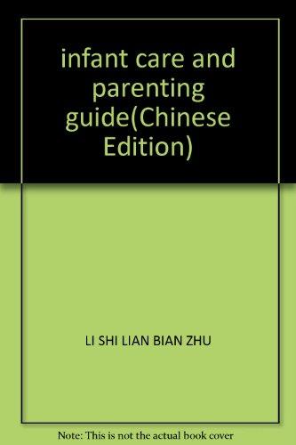 Infant Care parenting guide(Chinese Edition): LI SHI LIAN BIAN ZHU