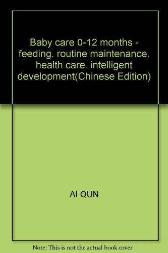 Baby parenting 0 - 12 months(Chinese Edition): BEN SHE