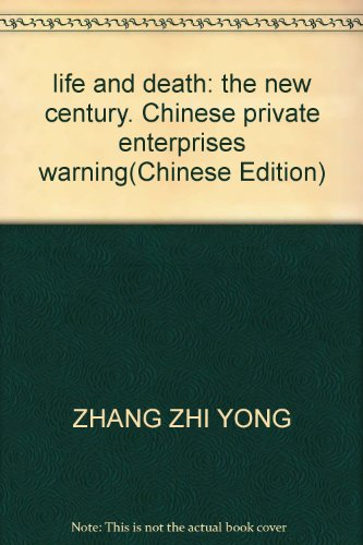 life and death: the new century. Chinese: ZHANG ZHI YONG