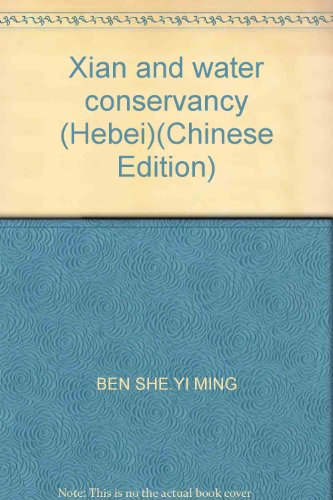 Xian and water conservancy (Hebei)(Chinese Edition): BEN SHE.YI MING