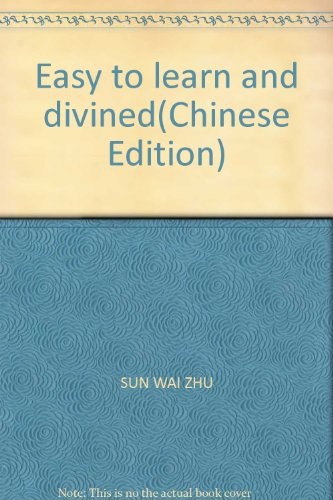 Chinese culture and customs Quest Series: Easy to learn and divined (outside the main Sun ...
