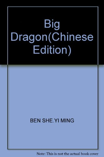 Big Dragon(Chinese Edition): BEN SHE.YI MING