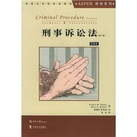 9787801076540: Code of Criminal Procedure (3rd Edition Note translation) (Paperback)