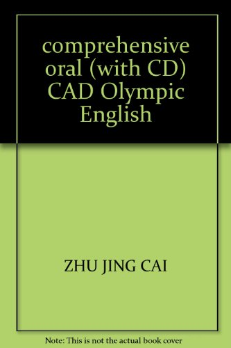9787801105905: comprehensive oral (with CD) CAD Olympic English