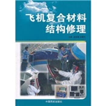9787801109972: Structural repair of composite aircraft