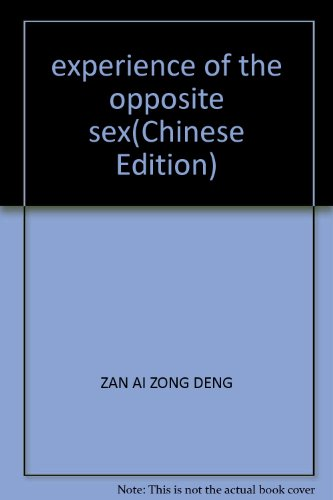9787801123268: experience of the opposite sex(Chinese Edition)