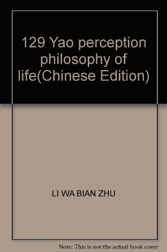Yao sentiment of 129 life philosophy Wa 9787801127273 Democracy and Construction Press(Chinese ...