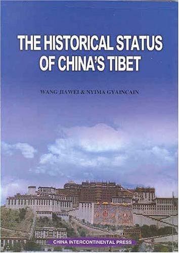 The Historical Status of China's Tibet: Wang Jiawei, Nyima