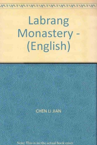 9787801133342: Labrang Monastery - (English)