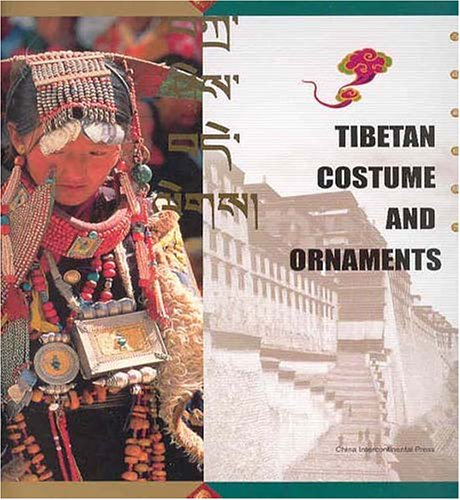 9787801137357: Tibetan Costumes and Ornaments