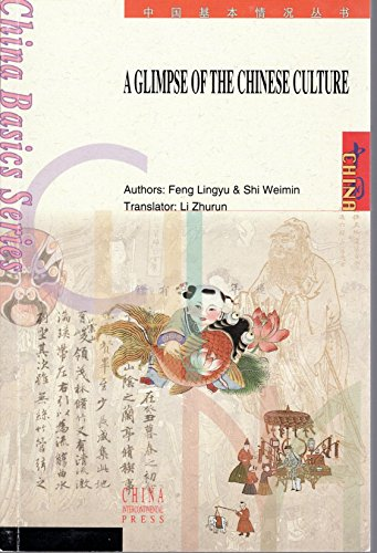 A Glimpse of the Chinese Culture: Lingyu, Feng, Weimin,