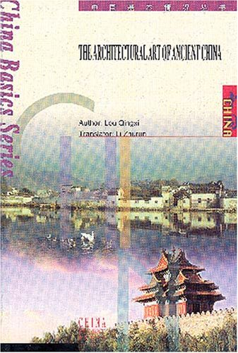 The Architectural Art of Ancient China: Lou Qingxi (Author),
