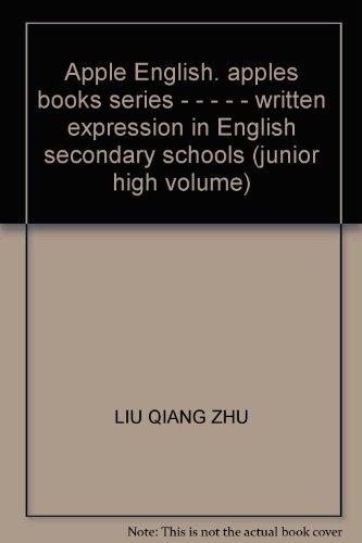 Apple English. apples books series - -: LIU QIANG ZHU