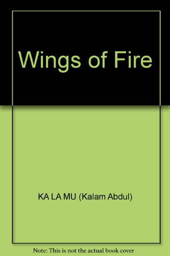 9787801155986: Wings of Fire(Chinese Edition)