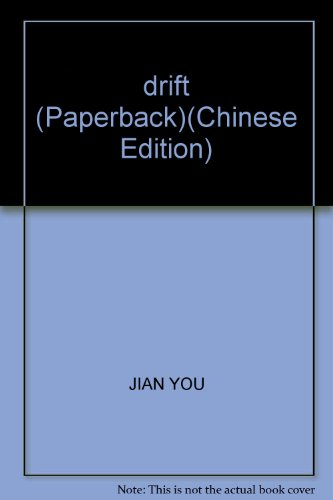 drift (Paperback): JIAN YOU
