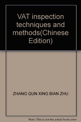 9787801179210: VAT inspection techniques and methods(Chinese Edition)