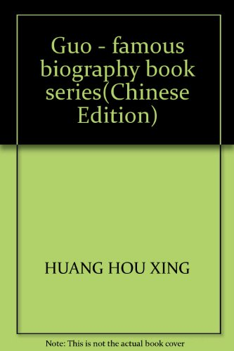 Guo - famous biography book series(Chinese Edition): HUANG HOU XING