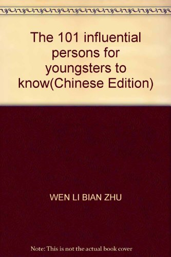 The 101 influential persons for youngsters to know(Chinese Edition)(Old-Used): WEN LI BIAN ZHU