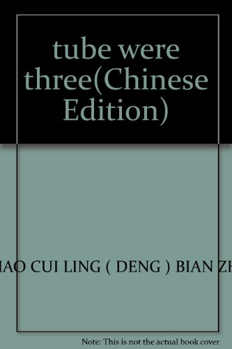 tube were three: ZHAO CUI LING