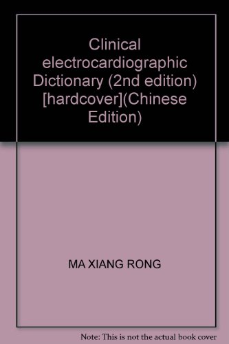 Clinical electrocardiographic Dictionary (2nd edition) [hardcover](Chinese Edition): MA XIANG RONG