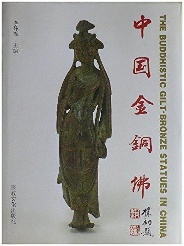 Zhongguo jin tong fo =: The Buddhist gilt-bronze statues in China (Mandarin Chinese Edition): Li ...