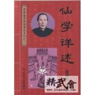 cents detailed study [Paperback]: TIAN CHENG YANG