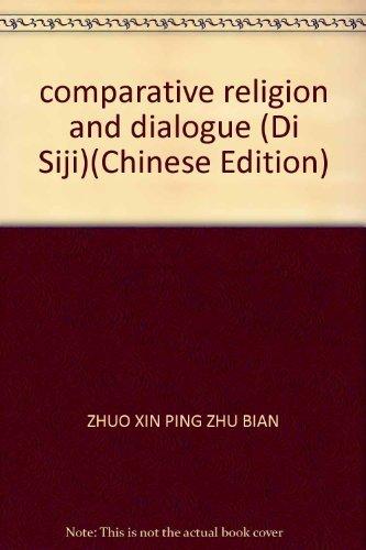 9787801235244: comparative religion and dialogue (Di Siji)