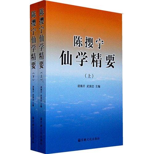 Chen Yingning cents School Essentials - (all: HU HAI YA