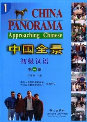 9787801264169: China Panorama: Approaching Chinese Book 1 (Chinese Edition)
